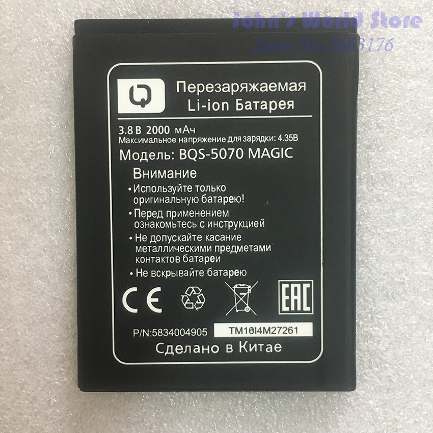 For BQS 5070 Battery BQS-5070 MAGIC Battery (Nous NS 5004) 2000mAh Mobile Phone Li-ion Battery Replacement