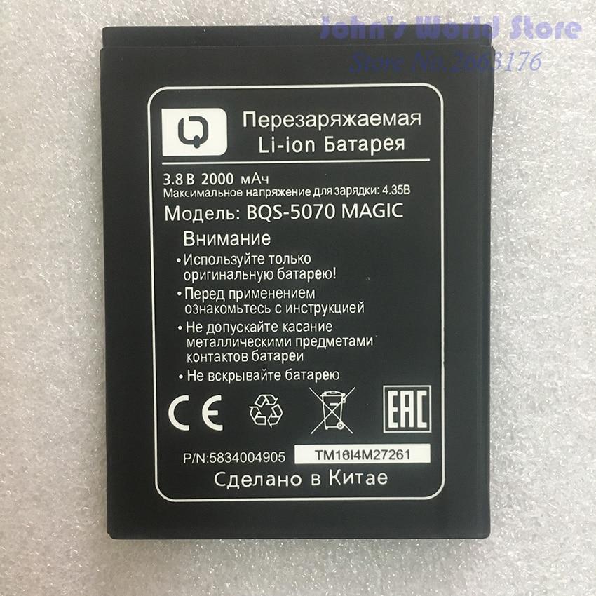 For BQS 5070 Battery BQS-5070 MAGIC Battery (Nous NS 5004) 2000mAh Mobile Phone Li-ion Battery Replacement