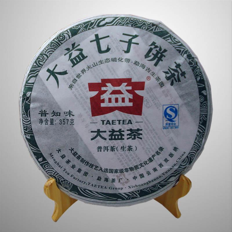Puer tea tea flavor font b health b font font b care b font Chinese yunnan