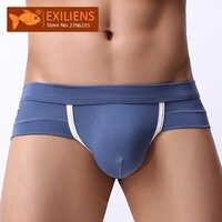 EXILIENS-Calzoncillos slip para hombre, Ropa interior, Sexy, a la moda, color sólido, talla M-2XL, 100401