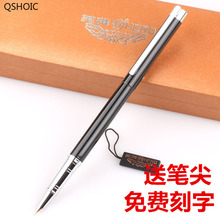 Fountain Pen for Adult Male Special Fine Point 0.38mm Thin Pole Wrap Business