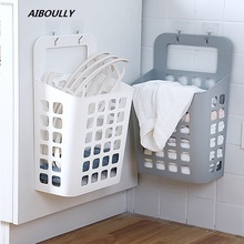 AIBOULLY 2PCS/SET Bathroom Storage Basket Wall Hanging Shampoo Cosmetics clothes Waterproof Space Utilization