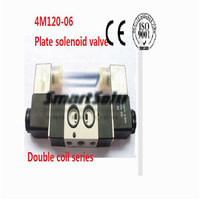 Free shipping compressed air solenoid valve 12v plate mounting 4M120 06 Port 1/8 inch 5 way control valve with plug double coil