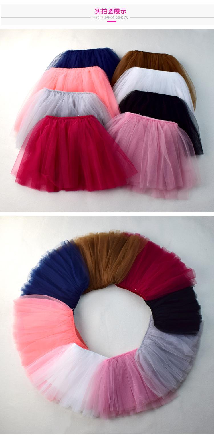 Baby Girls Tutu Skirts Pettiskirt Kids Tulle Skirt Children Underskirt Ballet Dance Petticoat Party Miniskirt Clothes Wholesale (11)