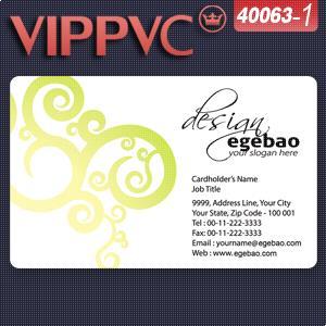 A40063-1 Neuheit Visitenkarten Weiße Kunststoff Pvc-karte Neueste Mode Office & School Supplies