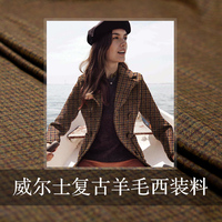 150cm width 400g/m weight Welsh tweed 100% wool garment materials spring business suit DIY clothes fabrics Freeshipping