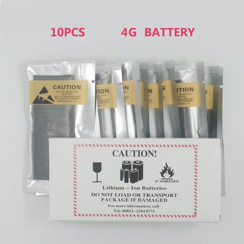 4G battery