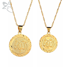 ZS 2 Size Vintage Allah Muslim Pendant Necklace With Gold Round Pendant Islamic Jewelry Religion Necklace for Men Wholesale недорого