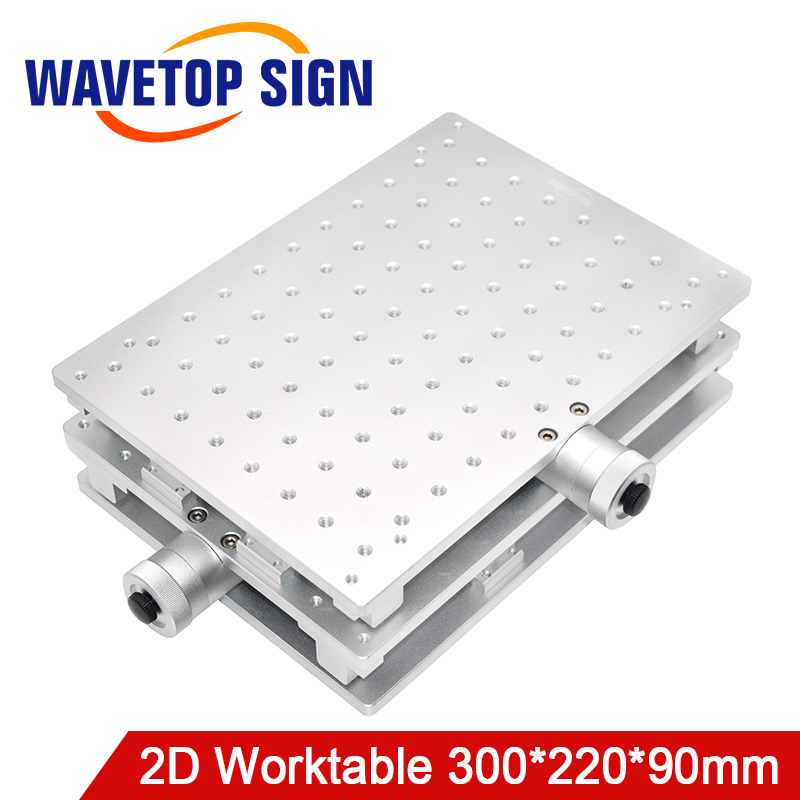 2D Worktable Fiber Laser Mark Machine 2 Axis Moving Table 300*220*90mm XY Table 2d worktable fiber laser mark machine 2 axis moving table 210 160mm xy table