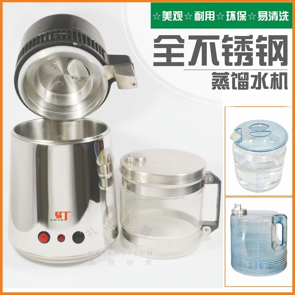 terminal pitcher purificador de agua baru 4l purifier air murni filter osmosis 2017 bergegas terbaru