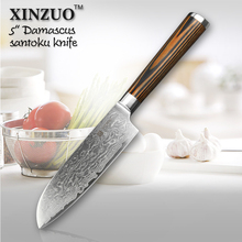 XINZUO 5″Japanese chef knife 73 layers VG10 Damascus steel kitchen knife high quality santoku knife wooden handle FREE SHIPPING