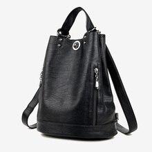 2019 여성 배낭 고품질 pu 가죽 여성 여행 배낭 다기능 방수 어깨 가방 여자 학교 가방