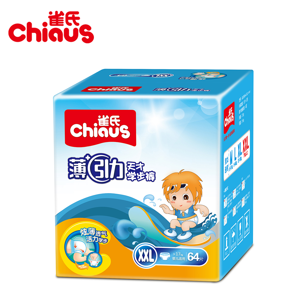 Baby diapers LABS pull up training pants Chiaus Ultra Thin 17 kg 64 pcs XXL absorbent