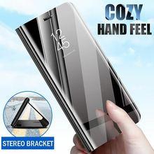 Чехол для Sony Xperia 1 5 XZ3, чехол, зеркальный, умный, прозрачный, вид, искусственная кожа, откидная крышка с подставкой для Sony Xperia XZ3 Xperia 5 1, чехол