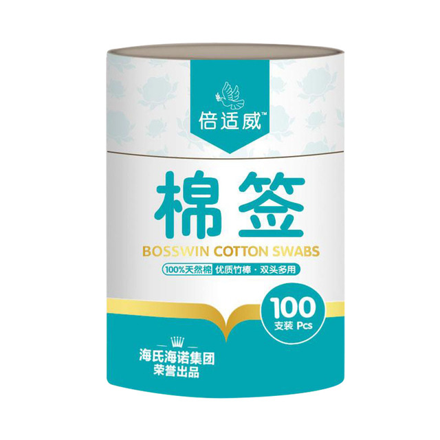 100pcs Cotton Swabs for Blood Glucose Monitor Test Disinfection
