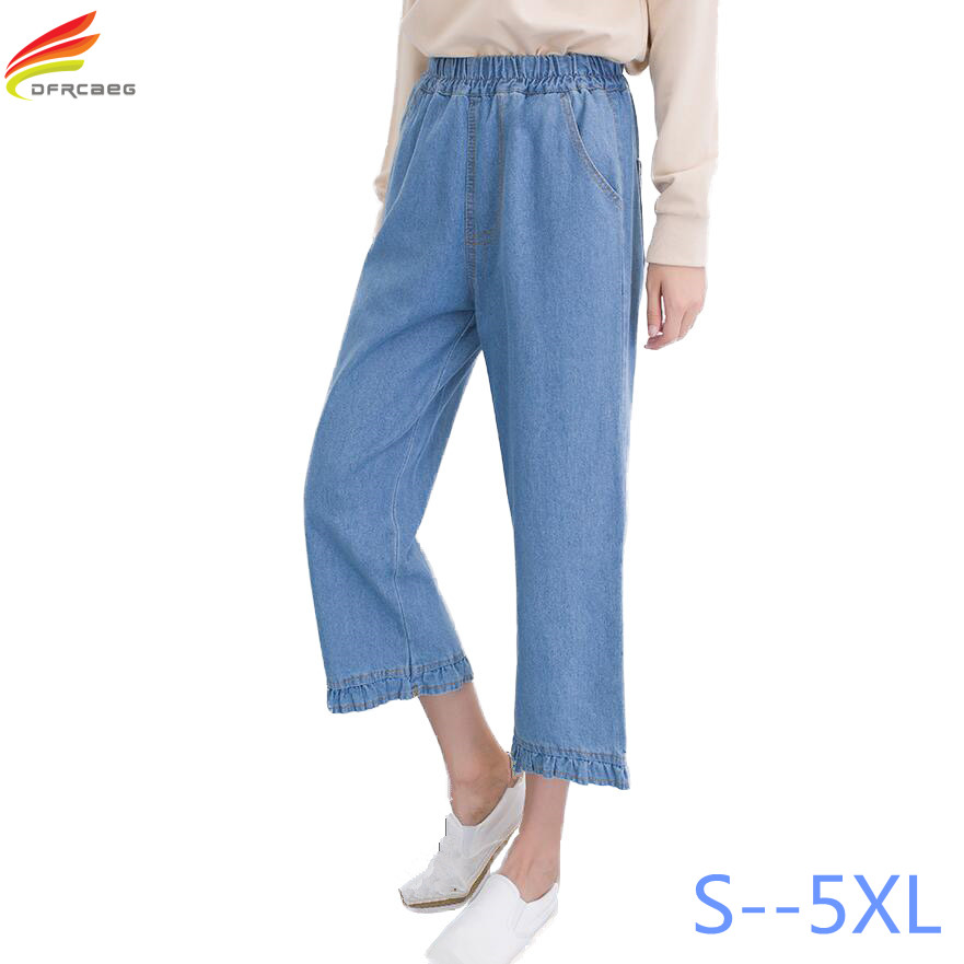 Wide Leg Pants For Women Plus Size S-5XL 2017 New Arrival Elastic Waist Ankle-Length Denim Jeans Woman Blue Color Jean Femme plus size side stripe wide leg blue capris jeans 4xl 7xl oversized tassel irregular fringe ankle length denim pants