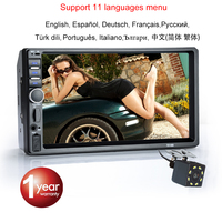 Viecar Car Radio 2 Din HD 7 Touch Screen Stereo Bluetooth FM ISO Power Aux Input MP5 Player SD USB With / Without Camera 12V