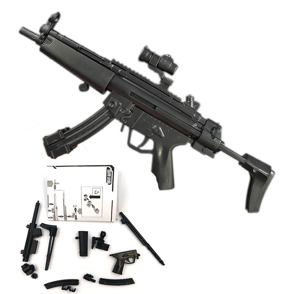 1/6 Scale 4D HK MP5 Submachine Toy Gun Model Puzzles Building Bricks Gun Weapon Military For 12''Action Figure