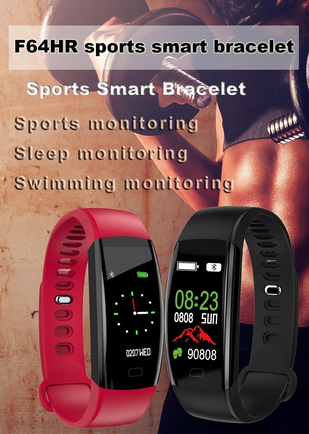 Smart Wristband 2018 Bracelet F64 Smartband gps waterproof sleep monitor Fitness Bracelet Smart Watch Call Alarm For iOS Android (2)