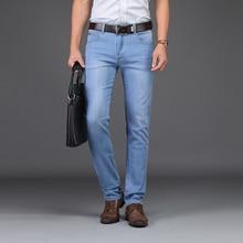 SULEE Брендовые мужские весенние Летние Стильные тонкие джинсовые хлопковые повседневные штаны деловые джинсы 28-40 Лучшая цена