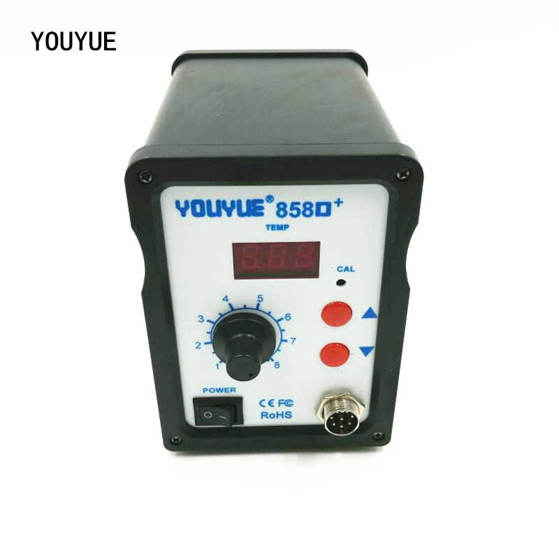 Hot Air Gun Host Does Not Include Accessories 700W YOUYUE 858D+ ESD Soldering Station Heat Gun Desoldering Station Host hot air gun host does not include accessories 700w youyue 858d esd soldering station heat gun desoldering station host