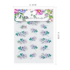 Image 4 - 5D acrylique gravé fleur Nail Art autocollant auto adhésif en relief contour fleur feuille été décalcomanies eau manucure Accessoires