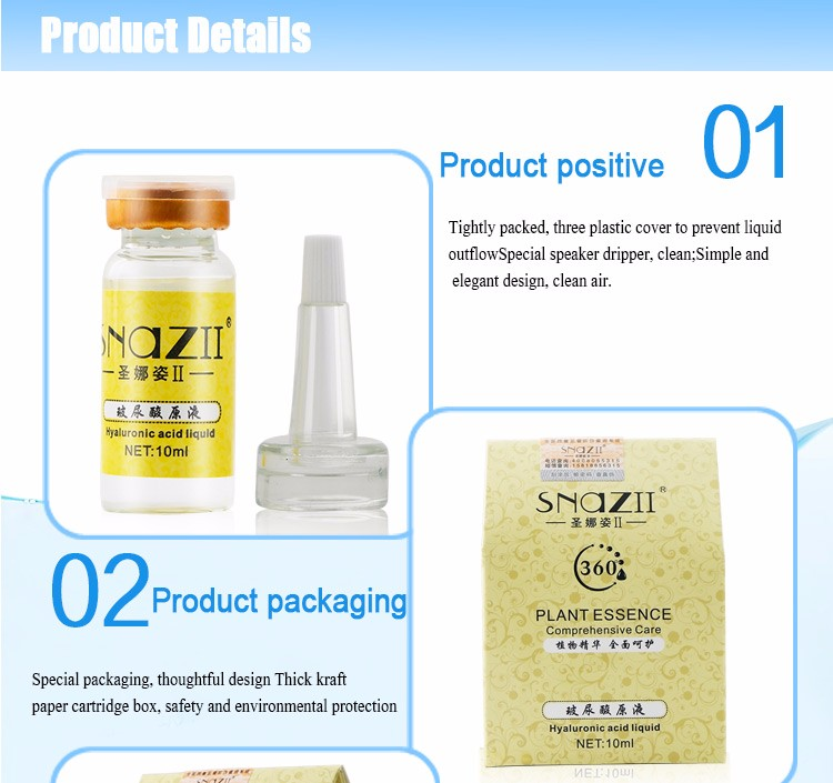 Brand Face Skin Care Hyaluronic Acid Essence Original Liquid 10ml Moisturizing Whitening Oil Control Anti Aging Acne Treatment 8