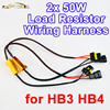 flytop 2 x 50W 6Ohm Car LED DRL Load Resistor Canbus Error Free HID XENON Wiring Decoder H1 H7 H8 H9 H11 HB3 9005 HB4 9006