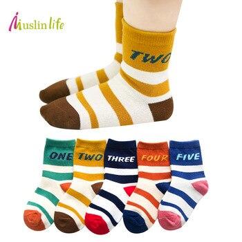 Muslinlife 5Pairlot Soft Cotton Kids Socks Baby Strip Cartoon Boys Girls Sock Autumn Winter for Children Gifts Toddler Clothes hockey sock