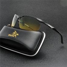 09493bb1b6718 Homens de alumínio e magnésio óculos Polarizados Condução Óculos De Sol  Amarelo Lente Polaroid Óculos de