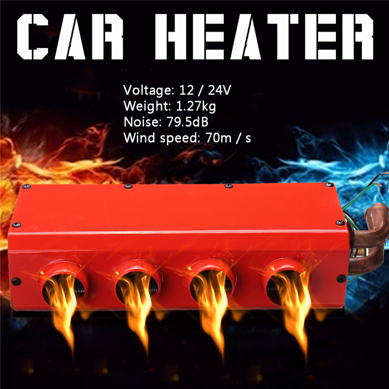 24/12V Universal Car 4 Port Iron Compact Heater Defroster Heat Fan With Speed Switch Car Electrical Appliances With Four-hole
