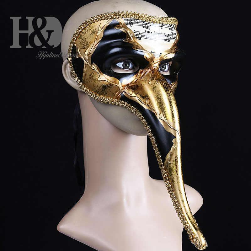 H D El Boyali Antika Venedik Maske Uzun Burun Cadilar Bayrami