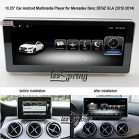 10.25 inch Car Android 7.1 Multimedia Player for Mercedes Benz BENZ GLA (2012 2014) GPS Navigation (Original Car with NTG 4.5)