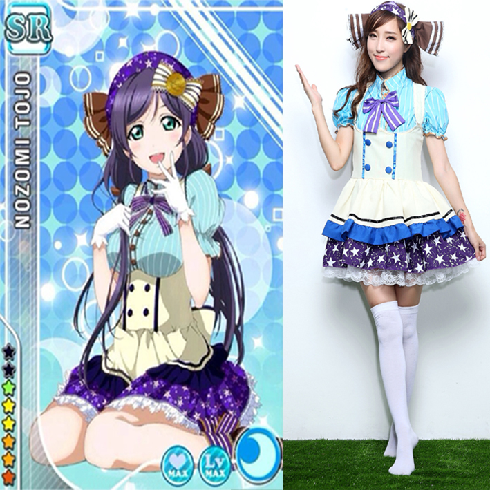 Lovelive! candy cute girls cosplay Nozomi Tojo princess dress costumes French maid coffe ...