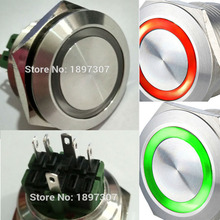 30mm red/green double color  6V, 12V, 24V Ring Illuminated Resettable Anti Vandal Metal PushButton Electric Switch