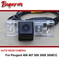 For Peugeot 406 407 508 3008 3008CC wire wireless / Car Backup Parking Camera / Reversing Rear View Camera / HD CCD Night Vision