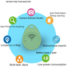 FS Remote Shutter & Smart Tag GPS Tracker Bluetooth Key Finder Locator Sensor Alarm Two-way Anti lost Wallet Pet Child Locator