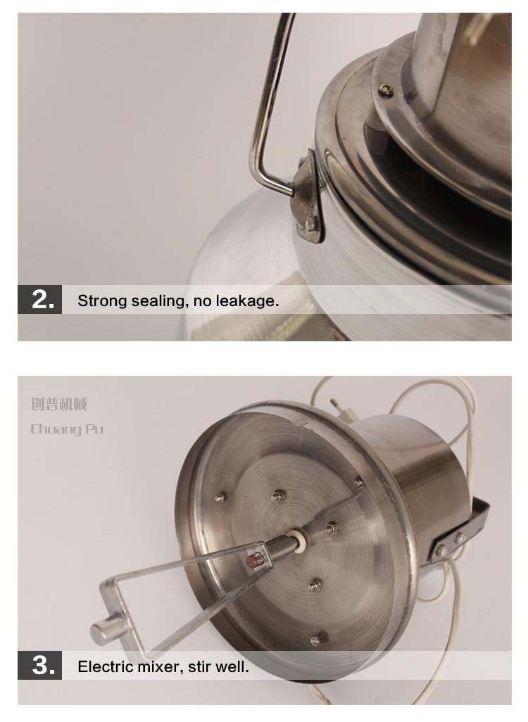 牛奶搅拌机国际版_05