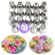 ФОТО 19PCS Stainless Steel  pastry  Nozzles Set  Icing Cream  tip for cake decoration cooking Baking Pastry cake tools drop