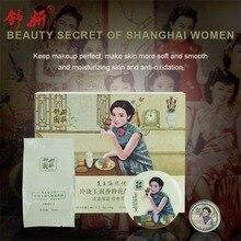 ShuYan Brand Female Skin Care Set Travel Size Skin Care Kits  BB Cream Air Cushion Makeup Air cushion BB cream solid perfume