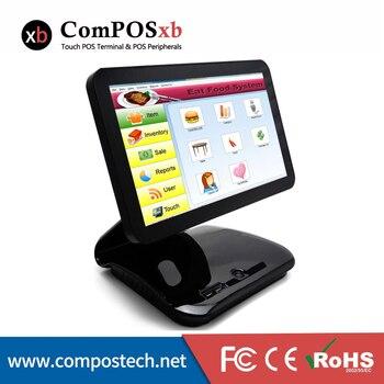 Livraison gratuite 15.6 pouces tactile caisse enregistreuse Pos système Restaurant équipement caisse enregistreuse tout en un POS avec affichage VFD 1