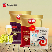 20G/LOT for grapes 100 kg fruit  Wine STARTER rice Yeast Cuisine Lactic Acid Bacteria Fermenting Cooking TOOLS diy все цены