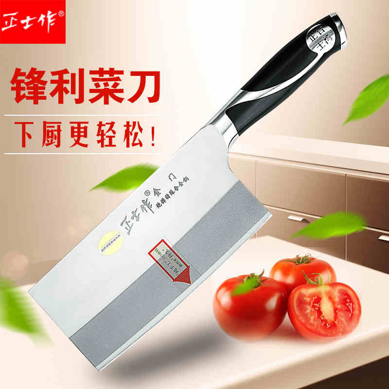 Free Shipping ZSZ Stainless Steel Kitchen Slicing Household Multi use Cutting Tool Professional Chef Cooking font