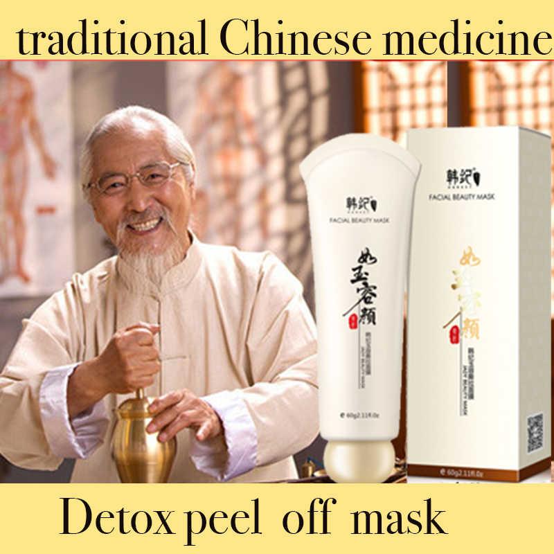 60G SIHIRLI Çin tıbbı TOKSIN MASKESI KALDıRMAK SIYAH KAFA cilt bakımı kore kozmetik SOYULABILIR MASKE tony moly erkek kadın set