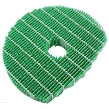 Воздухоочистители Hepa фильтр для Sharp Kc-840E-B Kc-840E-W Kc-860E Kc-850E Kc-840E Kc-C150E Kc-C100E Kc-C70E