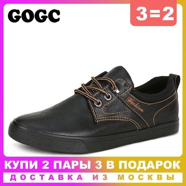 GOGC deri ayakkabı krassovki kedy Rahat slipony loafer'lar krasovki erkekler Bahar erkek ayakkabıları kanvas ayakkabılar yaz ayakkabı erkekler G763