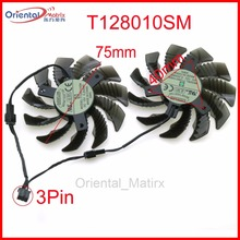 Free Shipping T128010SM 12V 0.20A 75mm Fan 40*40*40mm 3Pin 2Pin For Gigabyte Graphics Card Cooling Fan