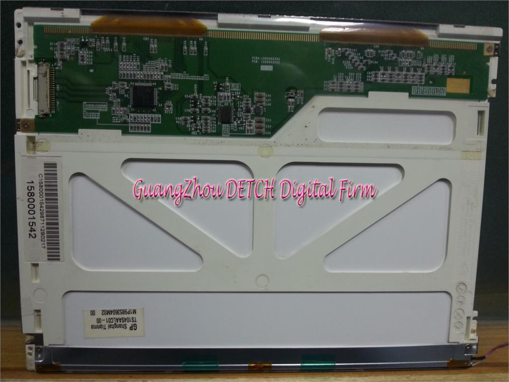 Industrial display LCD screenTS104SAALC01-00 TM104SCH01  TM104SCH02 TM104SDH01  LCD screen lc150x01 sl01 lc150x01 sl 01 lcd display screens