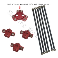 DIY kossel k800 mini 3D printer magnetic dual effector, carriage,180mm carbon tube Diagonal push rods kit