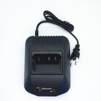 KSC-15  charger for Kenwood TK3107 TK2107 TK378 TK378G TK278 TK278G KNB-14 KNB-15 battery - sale item Walkie Talkie